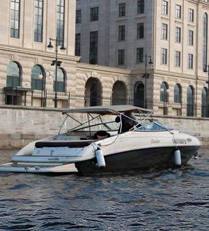 Аренда катера в СПб «rinker 240»